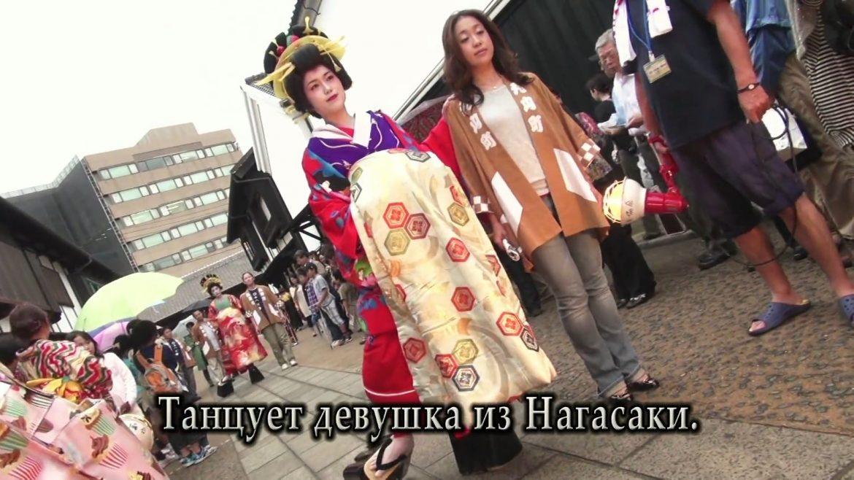 Девушка Из Нагасаки