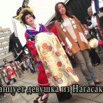 ロシア版『長崎の女』 The Girl From Nagasaki (女性ボーカル)
